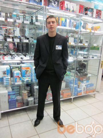Фото мужчины Жека, Караганда, Казахстан, 29