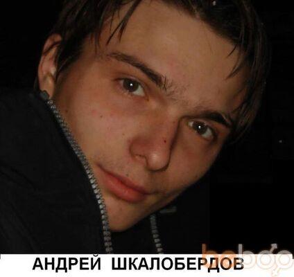 Фото мужчины mcNIX5, Оренбург, Россия, 28
