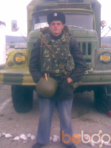 Фото мужчины витька, Марганец, Украина, 29