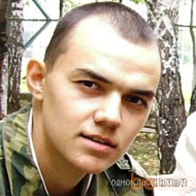 Фото мужчины John, Екатеринбург, Россия, 28