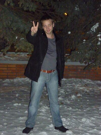 Фото мужчины Александр, Симферополь, Россия, 34