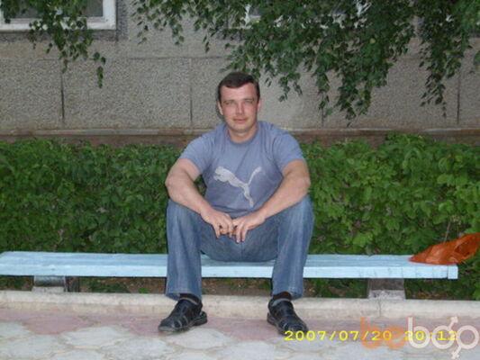 Фото мужчины Aleksisjat, Алматы, Казахстан, 37
