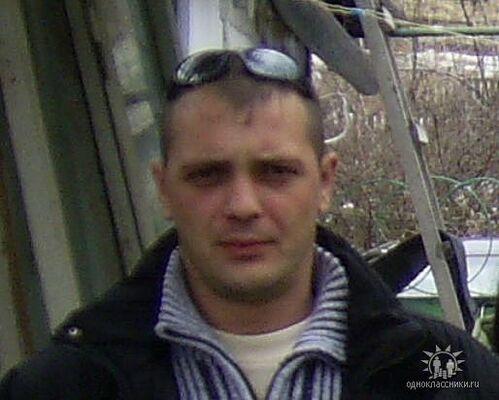 Фото мужчины Михаил, Артем, Россия, 37