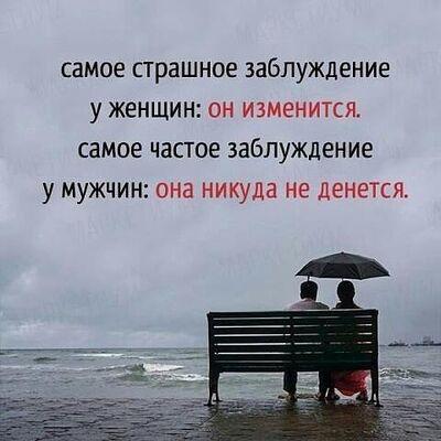 Фото мужчины ИВАН, Хабаровск, Россия, 35