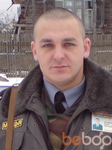 Фото мужчины Люцифер, Гомель, Беларусь, 33