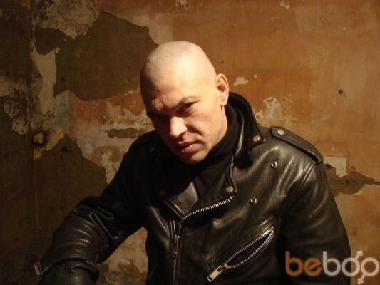 Фото мужчины demian, Серов, Россия, 40