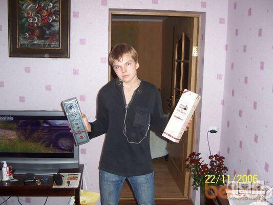 Фото мужчины Rom4ik, Рига, Латвия, 28