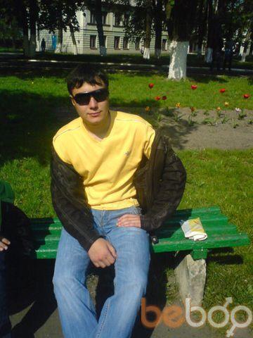 Фото мужчины Endry, Киев, Украина, 30