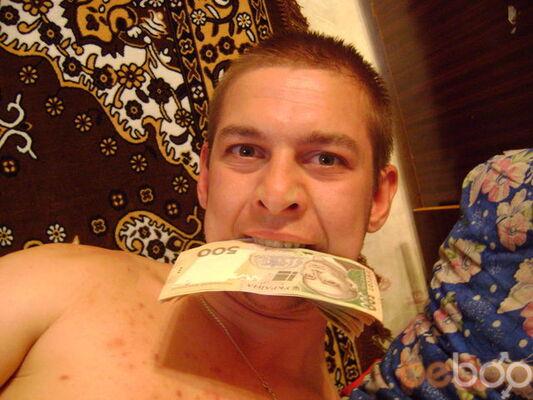 Фото мужчины zmei, Киев, Украина, 26
