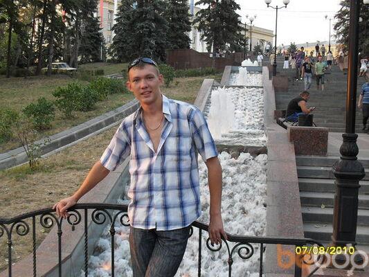 Фото мужчины Николай, Оренбург, Россия, 27