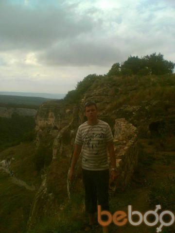 Фото мужчины счастья, Симферополь, Россия, 28