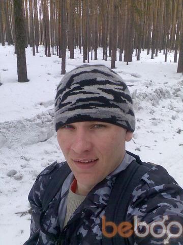 Фото мужчины mehan177, Томск, Россия, 31