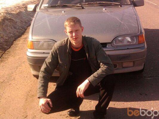 Фото мужчины Sergey, Вологда, Россия, 27