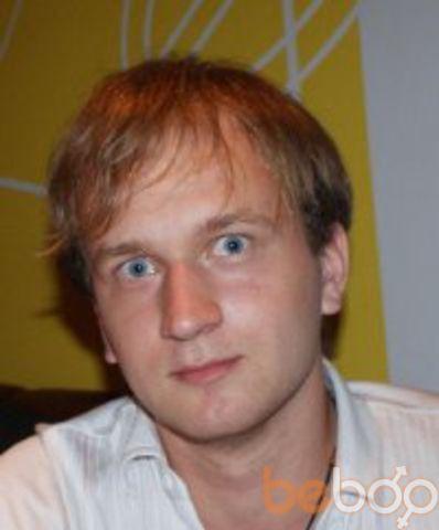 Фото мужчины Avikkkk, Москва, Россия, 28