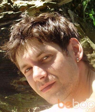 Фото мужчины vasil, Хмельницкий, Украина, 39