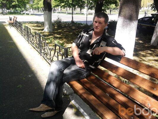 Фото мужчины alek, Кировоград, Украина, 34