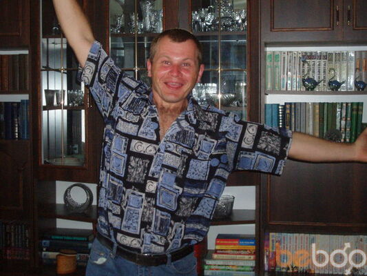 Фото мужчины lyblylizat, Брянск, Россия, 38