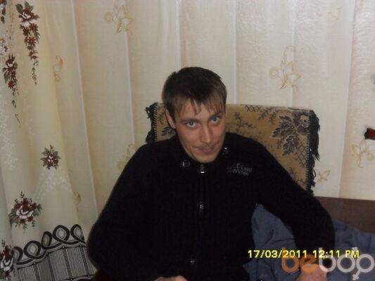 Фото мужчины vovan, Саратов, Россия, 33