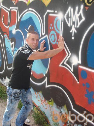 Фото мужчины Eriko, Рига, Латвия, 28
