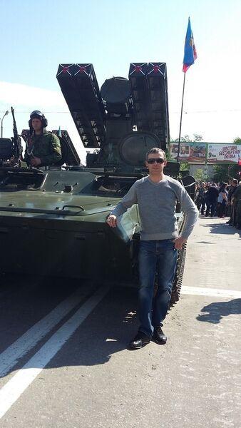 Фото мужчины Антон, Ростов-на-Дону, Россия, 32