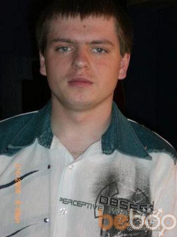 Фото мужчины viktor323, Мадона, Латвия, 34