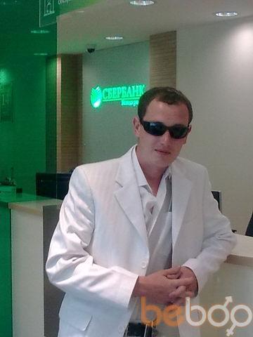 Фото мужчины золотой, Омск, Россия, 37