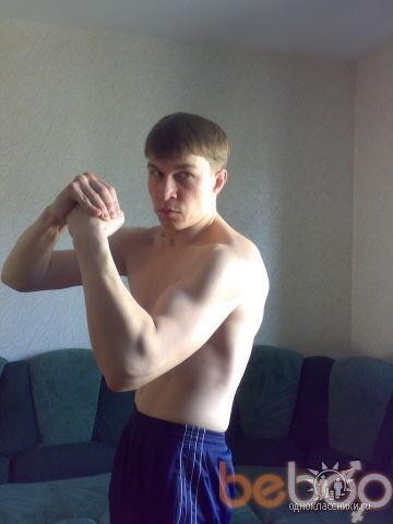 Фото мужчины Твой приц, Казань, Россия, 40