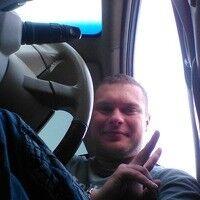 Фото мужчины Вадим, Екатеринбург, Россия, 28