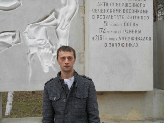 Фото мужчины неизвестный, Ивантеевка, Россия, 37