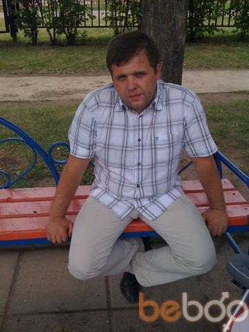 Фото мужчины Геннадий, Москва, Россия, 36
