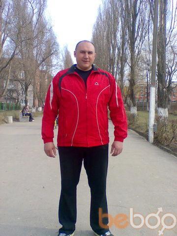 Фото мужчины edikz2, Сокиряны, Украина, 45