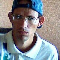 Фото мужчины Виталик, Кемерово, Россия, 37
