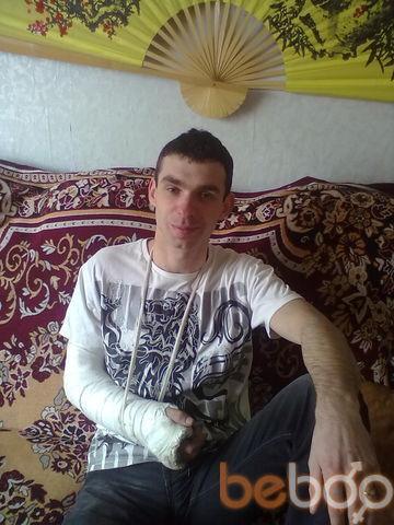Фото мужчины kirovsk121, Кировское, Украина, 30