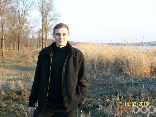 Фото мужчины vadim, Одесса, Украина, 35