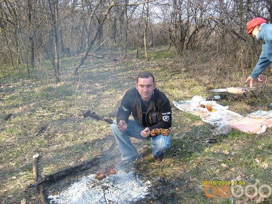 Фото мужчины viktor2100, Харьков, Украина, 41
