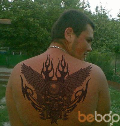 Фото мужчины Sex0412, Павлоград, Украина, 26