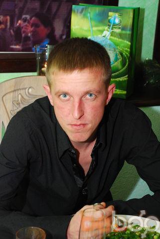 Фото мужчины Дмитрий, Саратов, Россия, 41