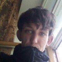 Фото мужчины Григорий, Иркутск, Россия, 24