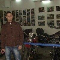 Фото мужчины Алексей, Новокубанск, Россия, 35