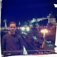 Фото мужчины Сергей, Москва, Россия, 21