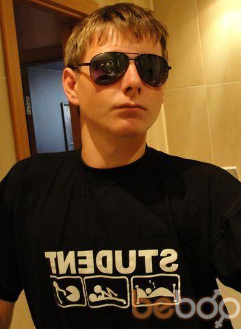 Фото мужчины Студент, Караганда, Казахстан, 26