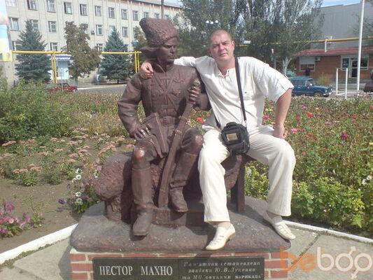 Фото мужчины Slavchik_26, Днепропетровск, Украина, 34