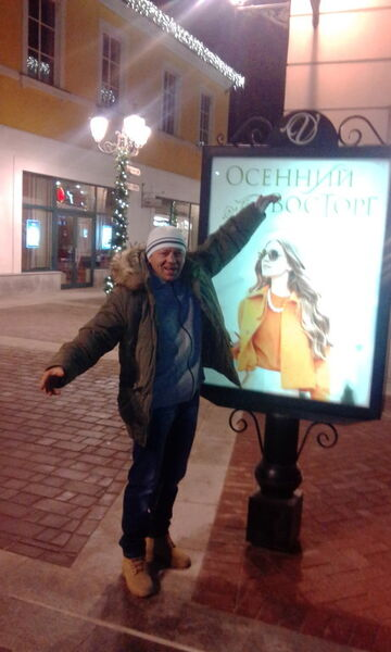 Фото мужчины Евгений, Калуга, Россия, 43