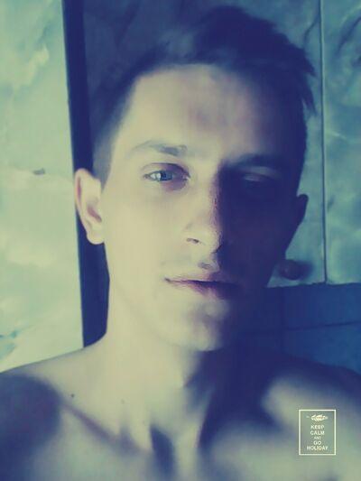 Фото мужчины руслан, Львов, Украина, 21