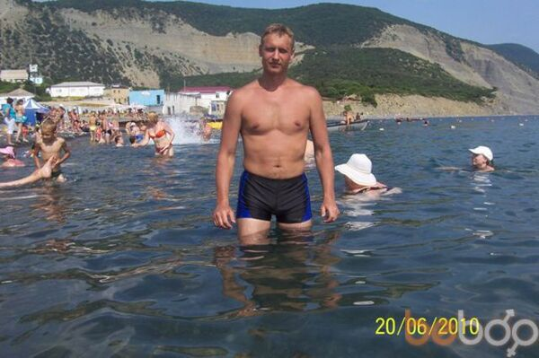 Фото мужчины Квит, Красноярск, Россия, 37