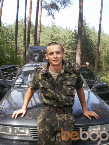 Фото мужчины Ganster92687, Шевченкове, Украина, 25