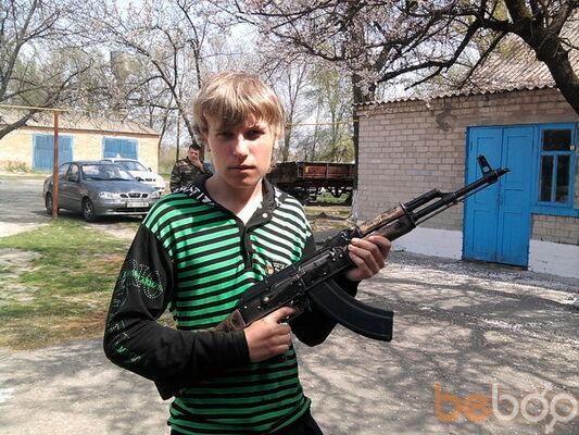 Фото мужчины Haker820, Энергодар, Украина, 24