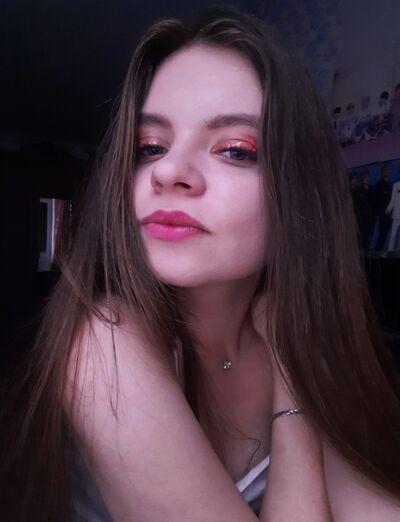 Знакомства Москва, фото девушки Александра, 24 года, познакомится для флирта, любви и романтики