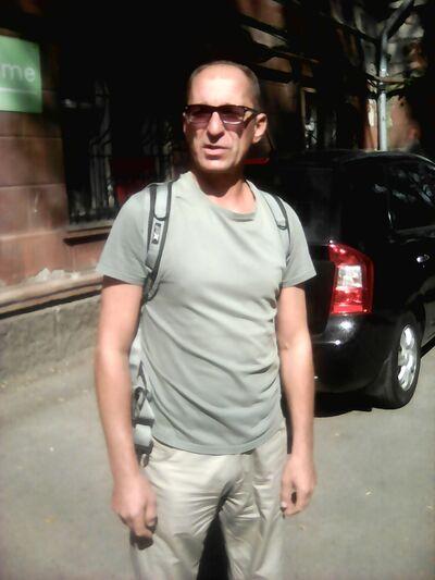 Фото мужчины Сергей, Днепродзержинск, Украина, 53