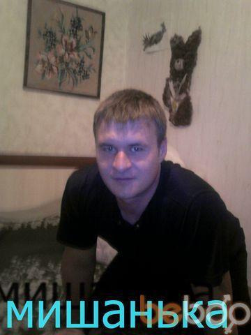 Фото мужчины 23111310, Оренбург, Россия, 33